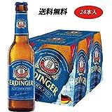 バイスビア エルディンガー0.4%(アルコールフリー) 330ml×24本