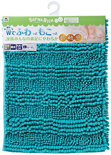 ソフワリッチ マイクロファイバー抗菌バスマット L 50cm×80cm ターコイズブルー