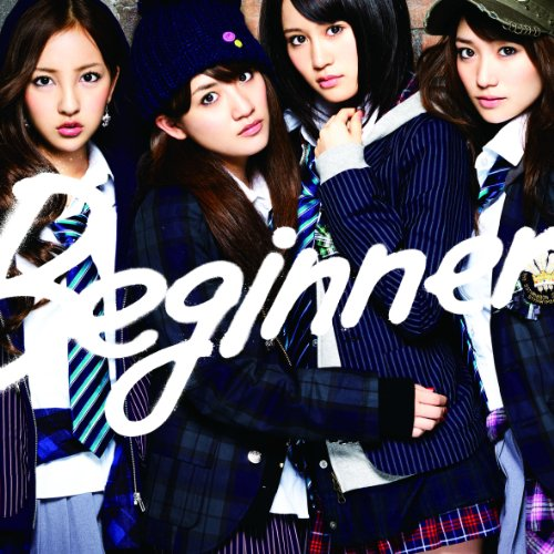 【Beginner/AKB48】噂のPV徹底解説!ダンスが超クールなPVとは別に幻のPVが存在する?の画像