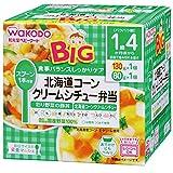 BIGサイズの栄養マルシェ 北海道コーンクリームシチュー弁当×3個