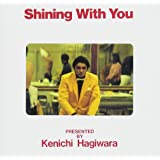 Shining With You(2017 Remaster)