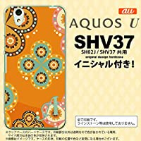 SHV37 スマホケース AQUOS U ケース アクオス ユー イニシャル エスニック花柄 オレンジ nk-shv37-1585ini T