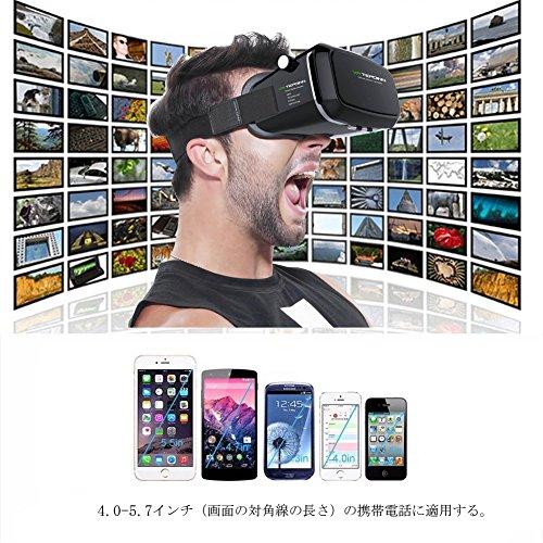 Tepoinn 3D VR ゴーグル VRメガネ 超3D映像効果 4-6インチのスマホ iPhone7Plus 7 Samsung Huawei ASUS などに適用 3D 立体動画 ヘッドバンド付き