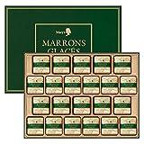 メリーチョコレート マロングラッセ 22個入