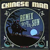 Remix With the Sun [12 inch Analog]