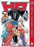 トリコ カラー版 6 (ジャンプコミックスDIGITAL)
