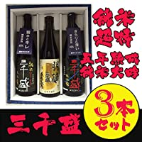 三千盛酒造 朋醸 純米大吟醸 純米 超特 720ml 3本セット