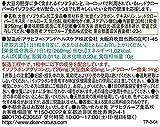 ディアナチュラ 大豆イソフラボン With レッドクローバー 30粒(30日分)