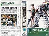 新機動戦記ガンダム W 8 [VHS]
