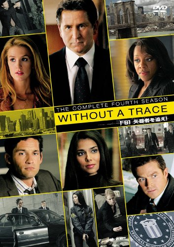 WITHOUT A TRACE / FBI 失踪者を追え!〈フォース・シーズン〉 コレクターズ・ボックス [DVD]の詳細を見る