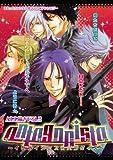 antagonista~イケナイメンズ・パラダイス―同人誌アンソロジー集 (MARo COMICS)