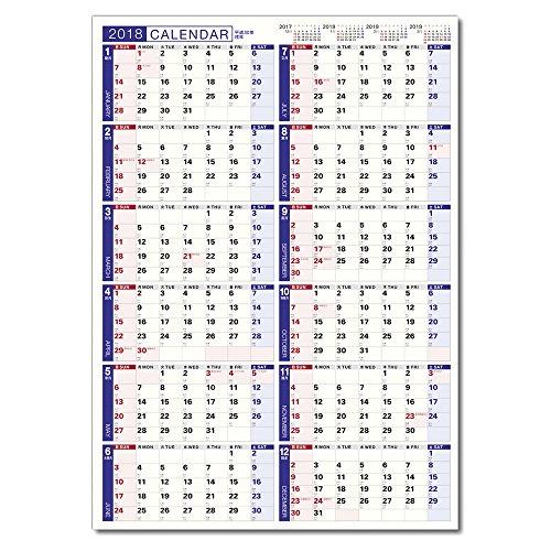能率 NOLTY 2018年 カレンダー 壁掛け19 A2 C131