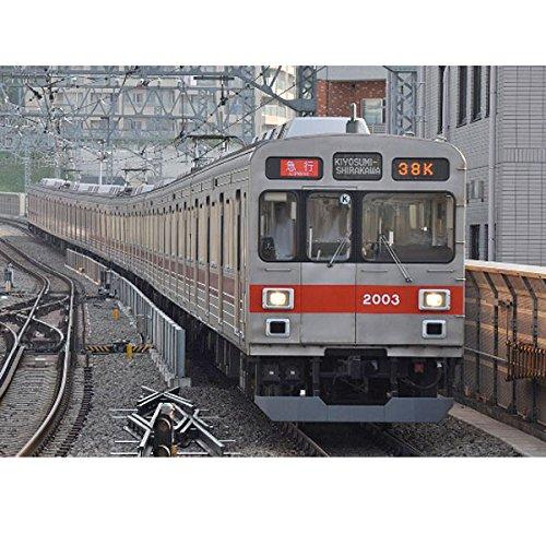 Nゲージ 30590 東急2000系 (田園都市線)基本6両編成セット (動力付き)