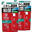 【まとめ買い】PRO TEC(プロテク) デオドラントソープ 詰め替え 330ml×2個パック(医薬部外品)