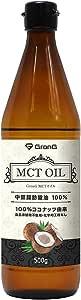 グロング MCTオイル 500g ココナッツ由来 中鎖脂肪酸100%