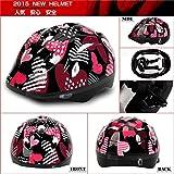 FC-COO2 ヘルメット 自転車/ヘルメット 自転車ヘルメット/子供用 ヘルメット/ジュニア/かわいい/子供/キッズ/軽量/スケートボード/こども用/じてんしゃ/helmet/キッズ/ヘルメット 3colors