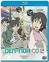 電脳コイル 1 / DEN-NOH COIL 1