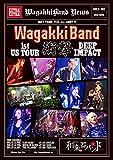 WagakkiBand 1st US Tour 衝撃 -DEEP IMPACT-(初回生産限定盤)(スマプラ対応) [Blu-ray]