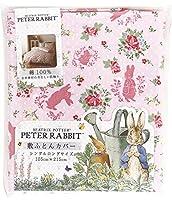 ピーターラビット™ 綿100% 敷布団カバー 「ヒルトップ」 シングルロング ピンク PR133501-16