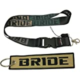 Ewein 1pc Green Lanyard + 1pc Tag Embroidered Keychain D Shape Carabiner Clip Motorcycle Superbike Scooter Car ATV UTV House