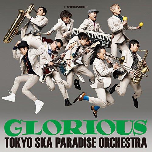 GLORIOUS(Blu-ray Disc)