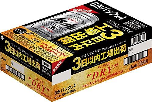 アサヒ スーパードライ 鮮度実感パック 350ml×24本