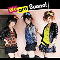 Buono!「うらはら」のジャケット画像