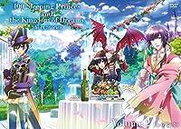 アニメ「夢王国と眠れる100人の王子様 ショート」 下巻 [DVD]