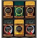 お歳暮 コーヒー 人気商品 ネスカフェ プレミアムレギュラー ソリュブルコーヒー (N35SO)