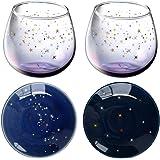 星空 オーロラグラデーション スインググラス ペアグラスセット 320ml 小皿付き 4点セット 日本製 豆皿 トゥインクル ペアラウンジセット ペアセット 星座 星