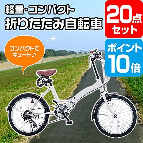 二次会 景品 折りたたみ自転車 ポイント10倍【おまかせ景品...