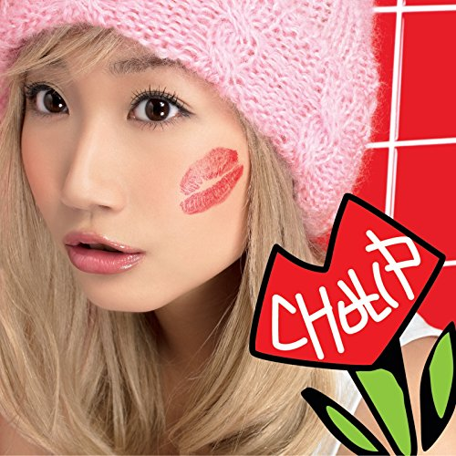 【CHU-LIP/大塚愛】PVの意味を深読みすると大変なことに…?!遺伝子の「なぞ」に迫る歌詞も解釈の画像