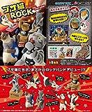 ブサ猫ROCK フルコンプ 8個入 食玩・ガム (オリジナル) リーメント -