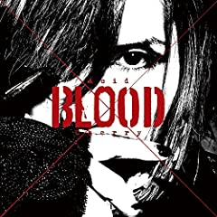 Acid Black Cherry「Guilty Cry」のジャケット画像
