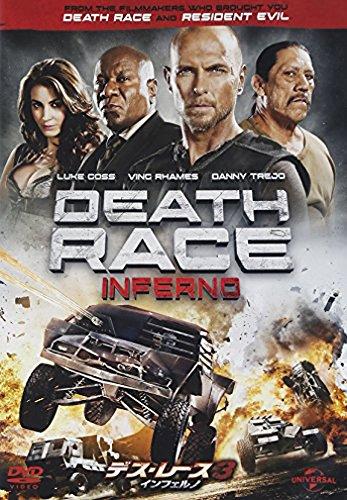 デス・レース3 インフェルノ [DVD]の詳細を見る