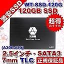 5060 ANSHIFN SSD 120GB SSD 120GB SATA3 (6Gbps) 2.5インチ/厚さ: 7mm/TLC