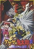 ゲゲゲの鬼太郎 第二夜 6[DVD]