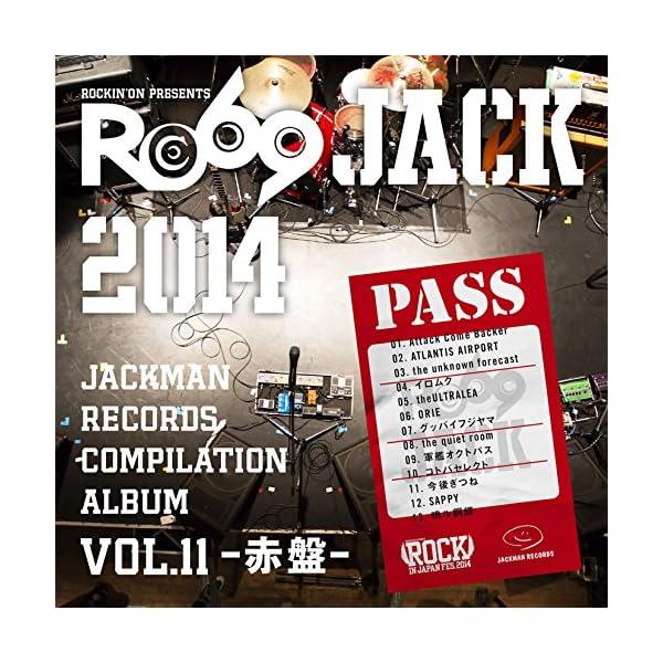 JACKMAN RECORDS COMPILAT...の商品画像