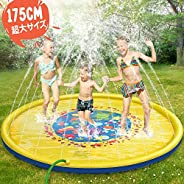 Gogowin 噴水マット 噴水プール ビーチマット ビニールプール 水遊び 噴水 おもちゃ 子供用 プレイマット 夏の日 芝生遊び 庭