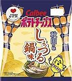 カルビー ポテトチップスしょっつる鍋味 55 g×12袋 (秋田県)