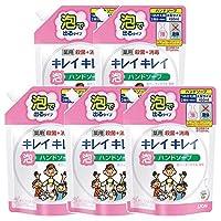 【セット品】キレイキレイ薬用泡ハンドソープつめかえ用大型サイズ450mL (5個)