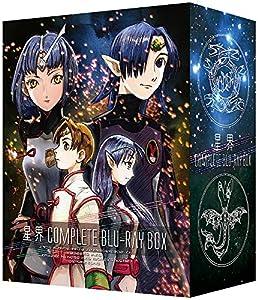 【Amazon.co.jp限定】星界 Complete Blu-ray BOX (特装限定版) (原作者森岡浩之書き下ろし小説「星界の断章 調理(仮)」付)