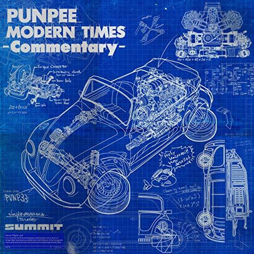 PUNPEE【タイムマシーンにのって】MVの内容を徹底解説!元ネタはあの映画?懐かしすぎるアニメMVの画像