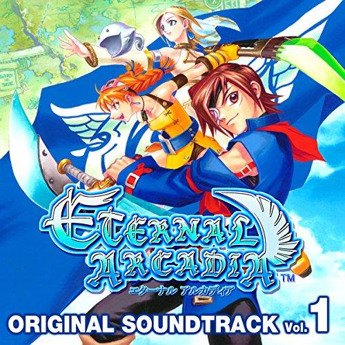 エターナルアルカディア オリジナルサウンドトラック vol.1