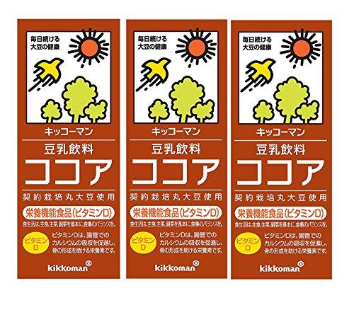 キッコーマン 豆乳飲料ココア 200ml×3本