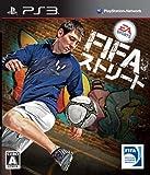 「FIFAストリート」の画像