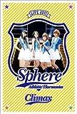 スフィアライブ 2011「Athletic Harmonies -クライマックスステ...[DVD]