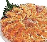 [餃子の王国] 【黒豚生餃子 60個】(15個×4パック入 ) 餃子「国産」野菜に黒豚100%使用