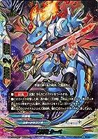 神バディファイト S-BT03 占闘竜 クーペ(超ガチレア) 覚醒の神々 | スタードラゴンW 天球竜 モンスター