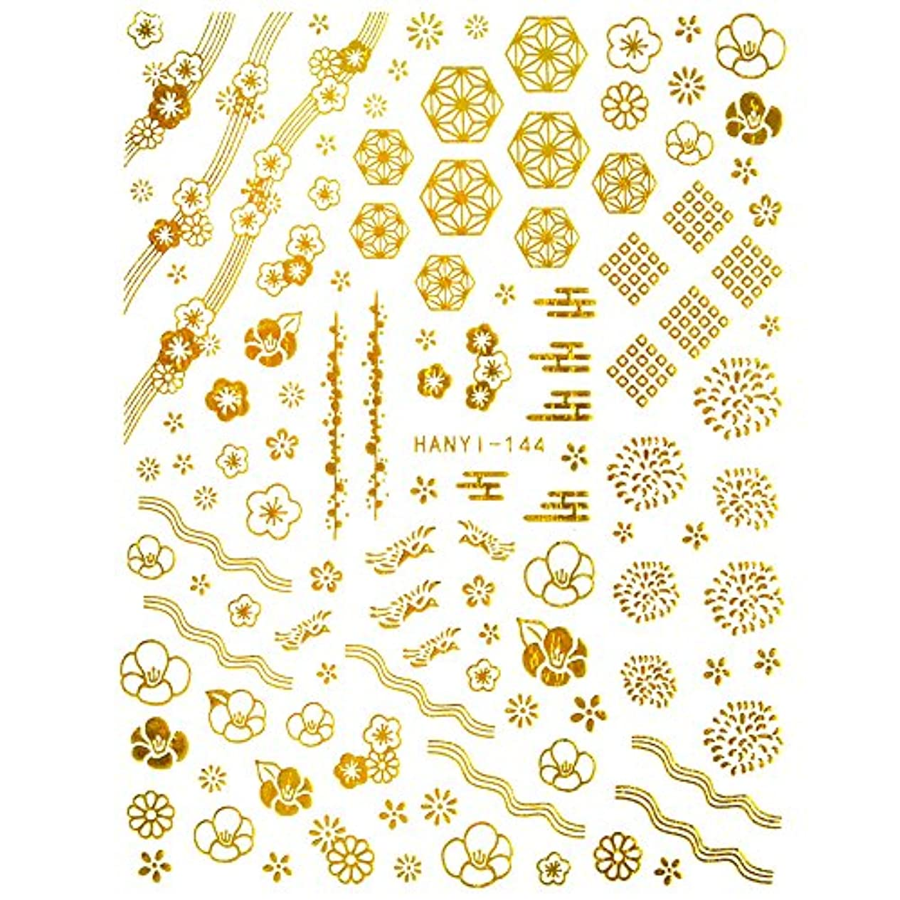 展開するビクターポール【HANYI-144】金和花 ネイルシール 箔和柄 和柄 フラワー 花 金箔 お正月 成人式 和風